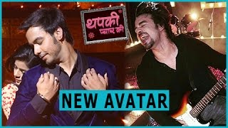 Manish Goplani aka Bihaan's Re-Entry As A Rockstar | Thapki Pyar Ki | थपकी प्यार की | TellyMasala