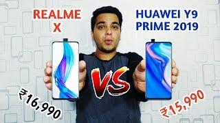 7 17 MB] Download Realme X Vs Huawei Y9 Prime 2019