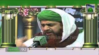 Madani Guldasta Imran Attari - Dost ko kesa hona chahiye Bayan