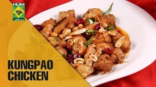 Easy to make Kung Pao Chicken | Evening With Shireen | Masala TV Show | Shireen Anwar