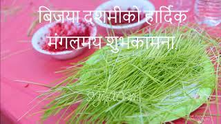 Dashain Mangal Dhun