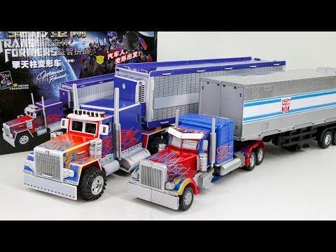 robot truck mp3