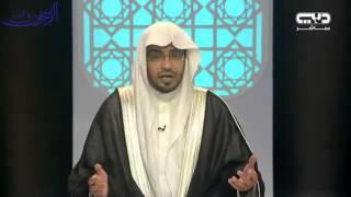 هذه أمور ينبغي لمن يتحدث في دين الله أن يفقهها !!   الشيخ صالح المغامسي