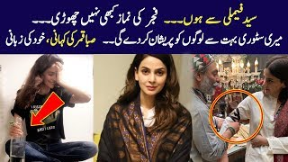 Saba Qamar True Story | Cheekh Drama Actress | Aplus