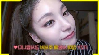 Download Hwang Yeji [황예지] - CUTE & FUNNY MOMENTS (ITZY) [있지] Video