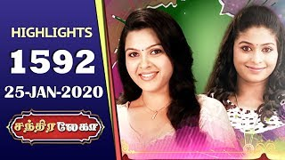 CHANDRALEKHA Serial Highlights | Episode 1592 | 25th Jan 2020