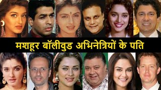 Top 10 Bollywood Actresses and Their Handsome Husband