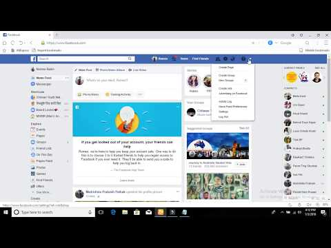 HOW TO CHANGE FACEBOOK PASSWORD ON PC IN NEPALI -1/3/2018