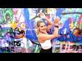 ספיר מסיקה - חולה על מזרחית (ManTSooR Official Remix)