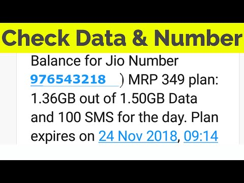 How To Check Jio Data Balance(Remaining Usage) & Know Your Jio 4G Mobile Number By Without App