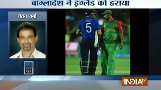 ICC Cricket World Cup 2015: Bangladesh Knocks Out England - India TV