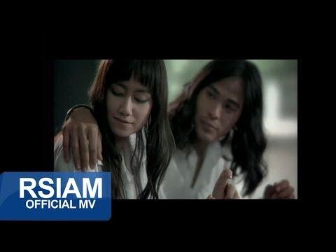 Xxx Mp4 รักคนมีแฟน เอเซียร์ อาร์ สยาม Official MV 3gp Sex