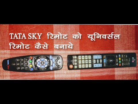 How to pair the TATA SKY remote with TV remote in Hindi