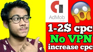 How To Safe Self Click 100 Safe Trick Of AdMob Earning 2019