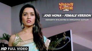 JOGI - Sidharth Malhotra & Shraddha Kapoor (Female Version)   Shaadi mein zaroor aana