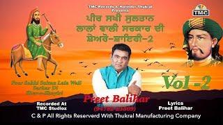Sufi Song | Paa Ke Pyar | Yusaf Gulzar | TMC - PakVim net HD