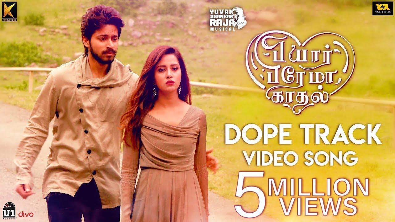 Dope Track - Video Song | Pyaar Prema Kaadhal | Yuvan Shankar Raja | Harish Kalyan, Raiza | Elan