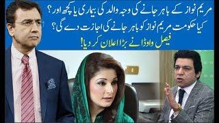 Hard Talk Pakistan With Dr Moeed Pirzada | 10 December 2019 | Faisal Vawda | Aamir Abbas | 92NewsHD