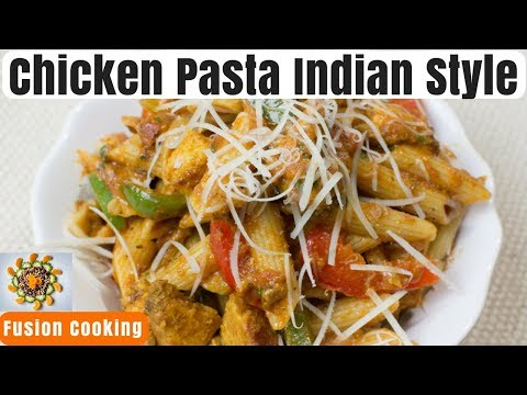 Chicken Pasta Indian Style | Penne Pasta Indian Style | Chicken Pasta Recipe w/ English Subtitles
