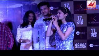 Re Tau || VIDHI DESHWAL ||  Chhoriyan Chhoron Se Kam Nahi Hoti || VIDHI DESHWALआजतक का सब सूंदर गीत