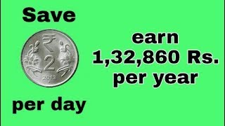 Save Rs.1,32,860 Per Year By Just Multiplying Rs.2 Per Day