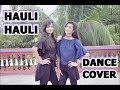 Hauli Hauli De De Pyaar De Neha Kakkar Garry Sandhu Aanya Khushi Dance Cover mp3