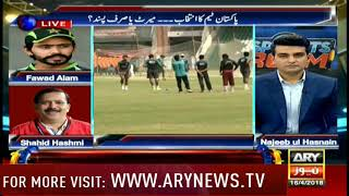 Fawad Alam speaks up after not being selected in the squad for Ireland and England tour