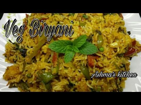 Veg  biryani || recipe in Hindi/Urdu || Ashma's Kitchen