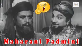 Maharani Padmini | Bollywood Hindi Movie Scene | Anita Guha, Jai Raj, Shyama