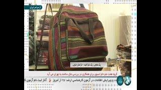Iran Jajim Persian handicrafts, Rum village, Qaen county جاجيم روستاي روم قائن ايران
