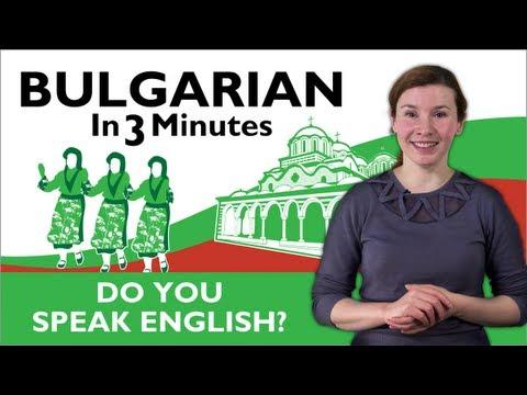 Learn Bulgarian - Bulgarian in Three Minutes - Do you speak English?