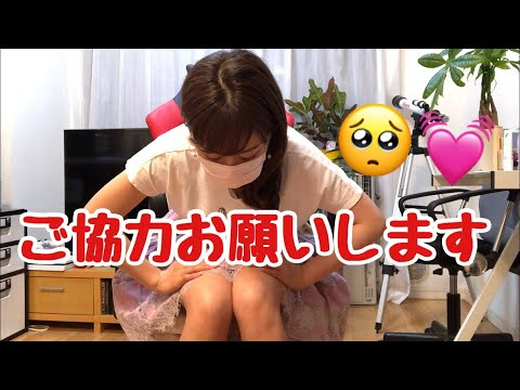Xxx Mp4 皆さんにお願いがあります‥><|I Have Something To Ask You >< 3gp Sex