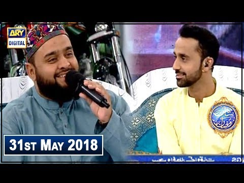 Shan-e-Sehr  - (Naat Segment ) - 31st May 2018