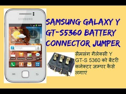 Samsung Galaxy Y GT-S5360 Battery Connector Jumper