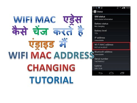 How to Change MAC Address on Android by Hindi tech