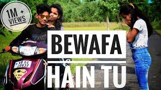 Bewafa Hain Tu 2018 Video Song || Sonali Entertainment Present