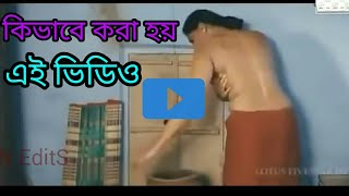 Bengali Movie Comedy Scene , Bengali Funny Movie , Comedy Video