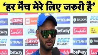 Rishabh Pant Says want to play positive cricket and win matches for India | Sports Tak