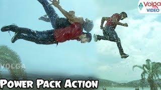Telugu Latest Powerful Action Scenes || Rain Fight Scene || Volga Videos 2017