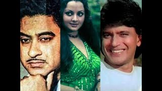 Kishor Kumar I Yogita Bali I Mithun Chakrborty Triangle : Mithun Snatch yogita from Kishor kumar