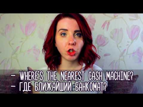 Learn Russian Easily: Banking and Money