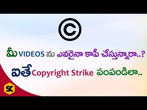 How to Submit a Copyright Strike | In Telugu By Sai Krishna