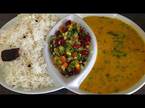 Daal Chawal Recipe - how to make daal chawal - daal -