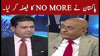 Pakistan Give Solid Reply to America | Jamhoor | Neo News