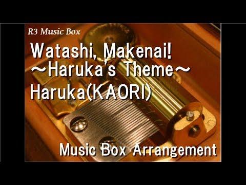 Watashi, Makenai! ~Haruka's Theme~/Haruka(KAORI) [Music Box] (Anime