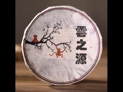 2016 Yunnan Sourcing 'Golden Needle' Ripe Pu Erh Tea Cake