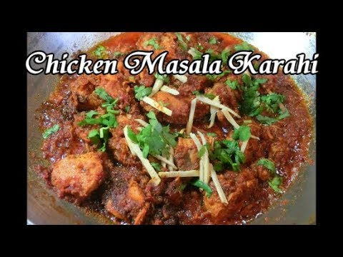 Chicken Masala Karahi