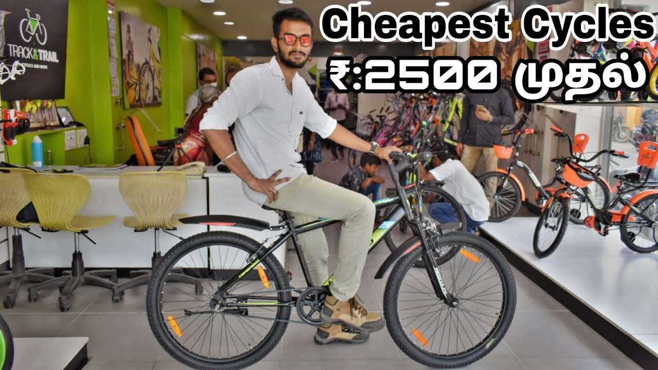 Cheapest Cycle Market || Premium #Cycle also available || Track & Trail.