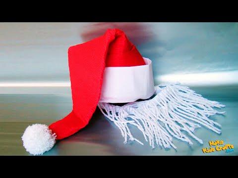 How to make a Santa Hat? DIY