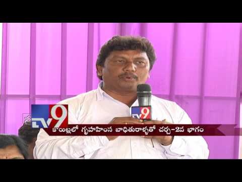 Justice denied to Domestic Violence victims - Part 2 - Naveena - TV9